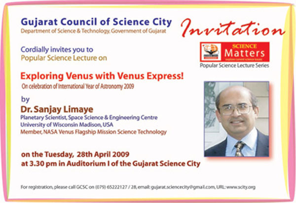 sanjay's invitation